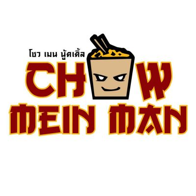 Untitled-1_0010_Chow Mein Man Logo